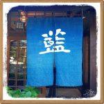 湯布院 湯の坪通り『藍づくし やす形』で藍染の魅力に親しむ!