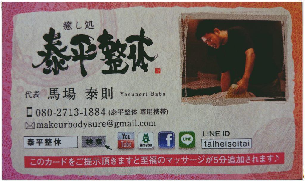 16-08-31-02-12-52-802_photo