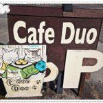 湯布院おすすめカフェ!Cafe Duo(カフェ デュオ)は3Dラテアートが可愛いお店