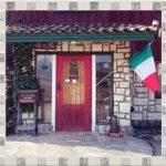 湯布院駅裏「湯布院 南の風」は美味しいイタリアンが楽しめる素敵なお店
